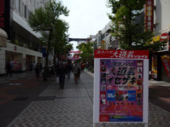 P4160001.jpg