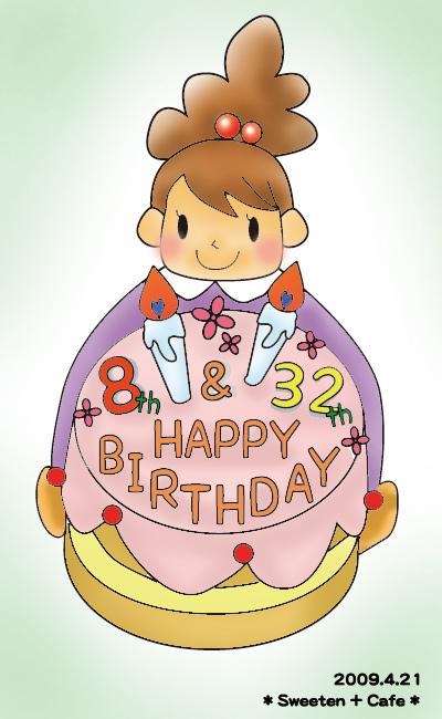 birthday2009.jpg
