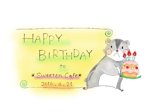birthday2016.jpg