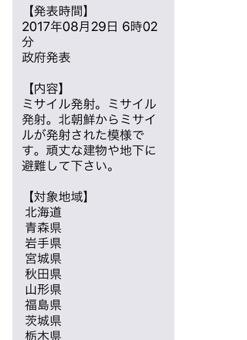2017-08-29T21:24:24.JPG