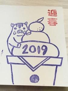 2018-12-07T15:27:58.JPG